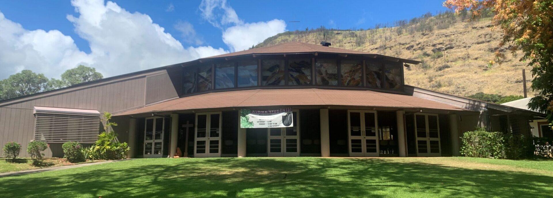 Newman Center Hawaiʻi: Holy Spirit Parish
